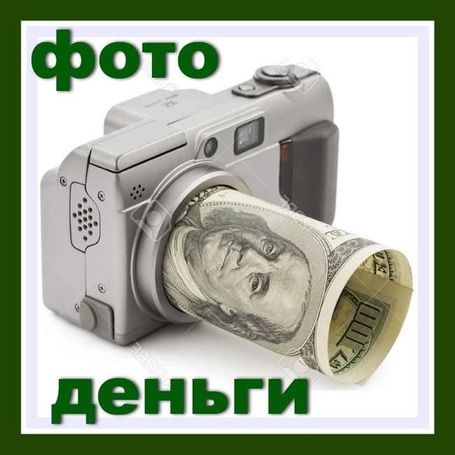 photostocks