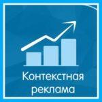 Стать спецом Яндекс Директ и Google AdWords.