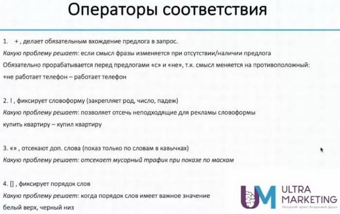 операторы ЯД