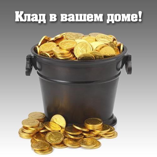 редкие монеты продать